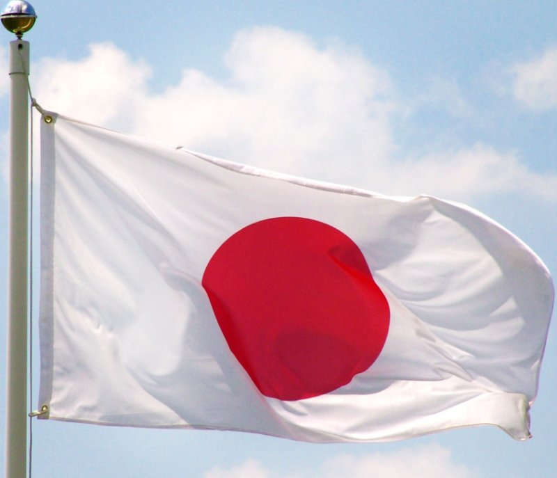 Colori Della Bandiera Del Giappone