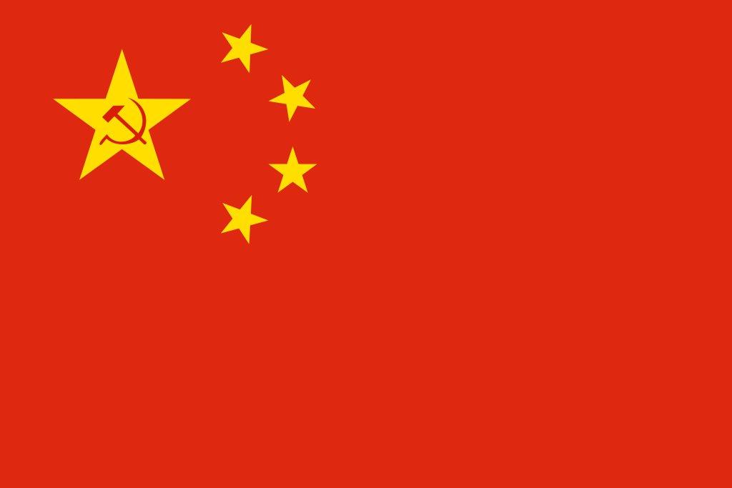Colori Della Bandiera Cinese
