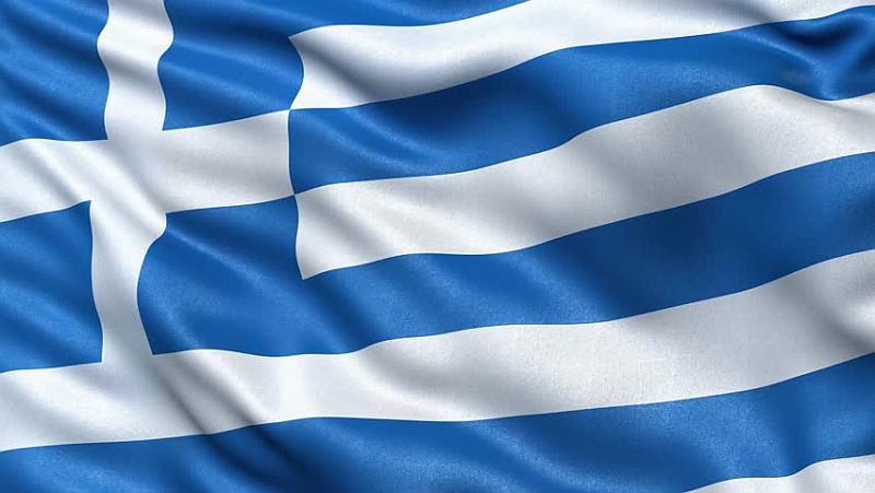 Colori Della Bandiera Della Grecia